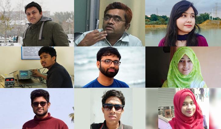 কুমিল্লা বিশ্ববিদ্যালয়
