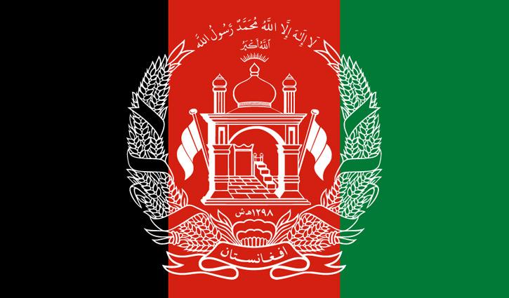 আফগানিস্তানের খেলাধুলা, যুদ্ধসহ সমস্ত খবরাখবর