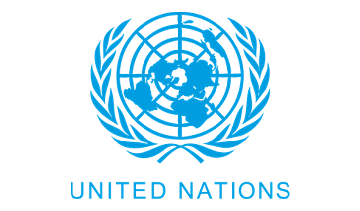 জাতিসংঘ (United Nations or UN)