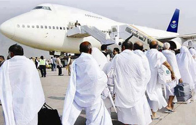 Hajj flights begin today