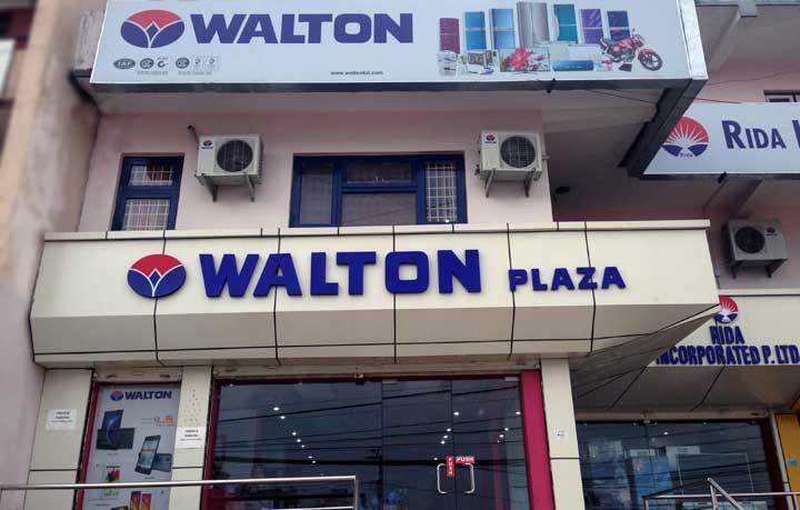 Walton Plaza in Nepal