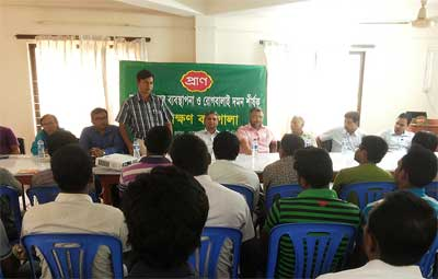 PRAN conducts training program for mango farmers