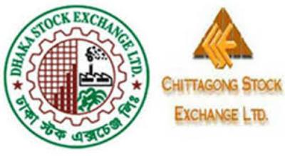 DSE up, CSE down at opening