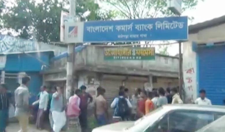 Savar bank looting: Fathers of 2 militants held