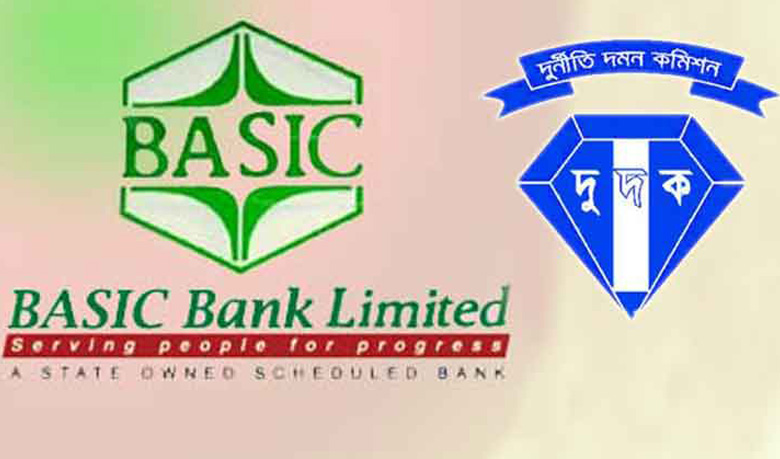 Logo of Basic bank and ACC