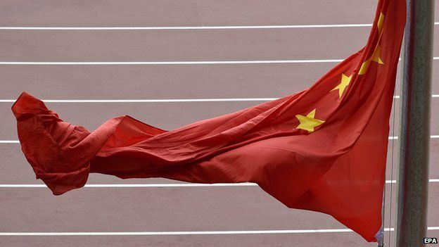 China shares fail to lift on the central bank`s rate cut