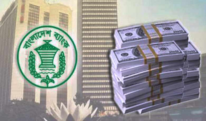 Forex reserves cross $23-bn mark