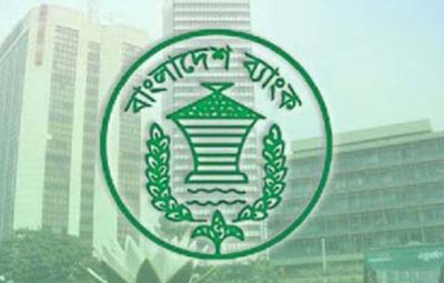 Central bank issues alert over terror financing