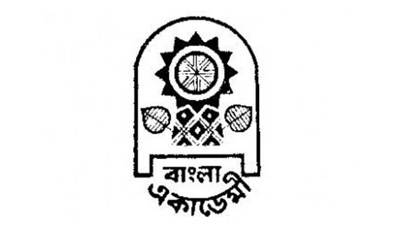 Seven win Bangla Academy award