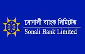 The logo of Sonali Bank Ltd.