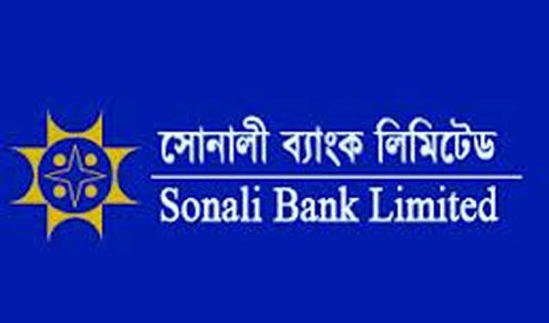7 Sonali Bank officials sacked in Thakurgaon