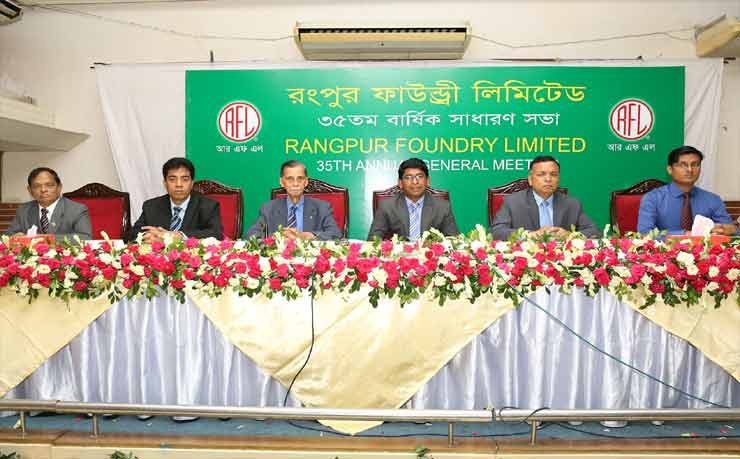 The 35th annual general meeting of Rangpur Foundry Ltd (RFL) was held at Trust Milonayaton of Dhaka Cantonment recently.