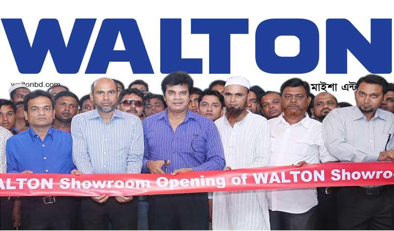 Walton exclusive showroom opened in B`Baria