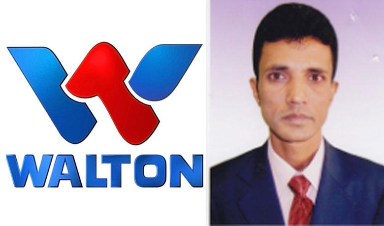 The logo of Walton and award winner Raihan (Right)