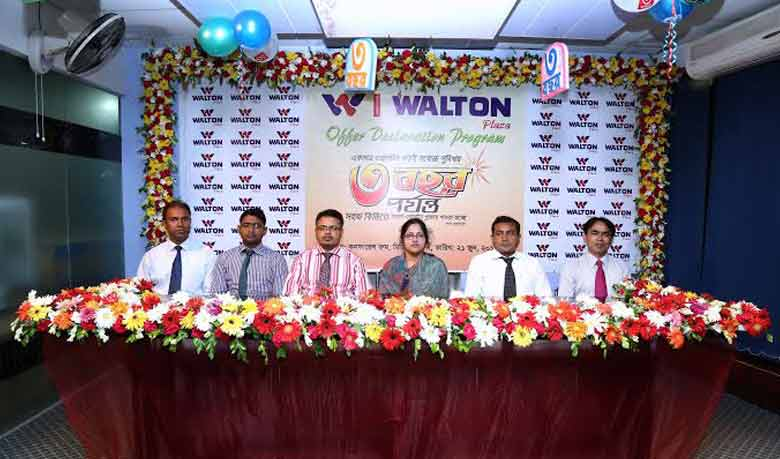 """The photo shows the high officials of Plaza Sales and Development dept of Walton attended the press conference on """"Offer Declaration Programme"""" at the conference room of Walton at Motijheel in Dhaka on Sunday."""