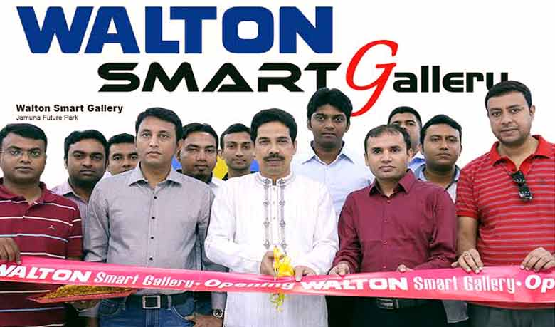 Executive Director of Walton (Policy & HRM) HM Zahid Hasan (C) inaugurating the Walton Smart Gallery by cutting a ribbon