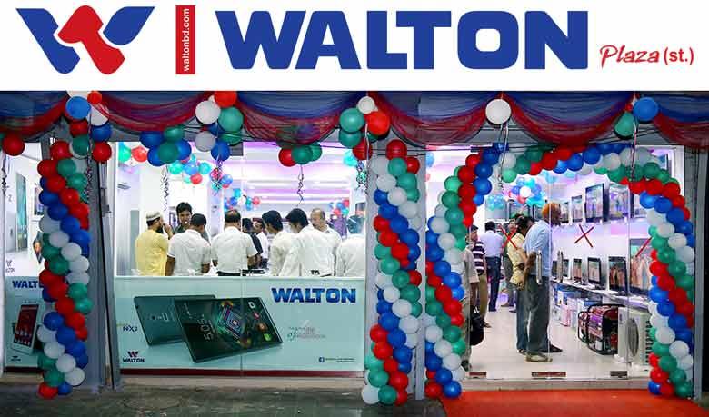 Walton showroom at city`s Panthapath