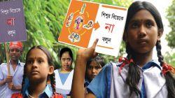 জাতীয়কন্যা শিশু দিবস ২০১৪ সালের পোস্টারচিত্র