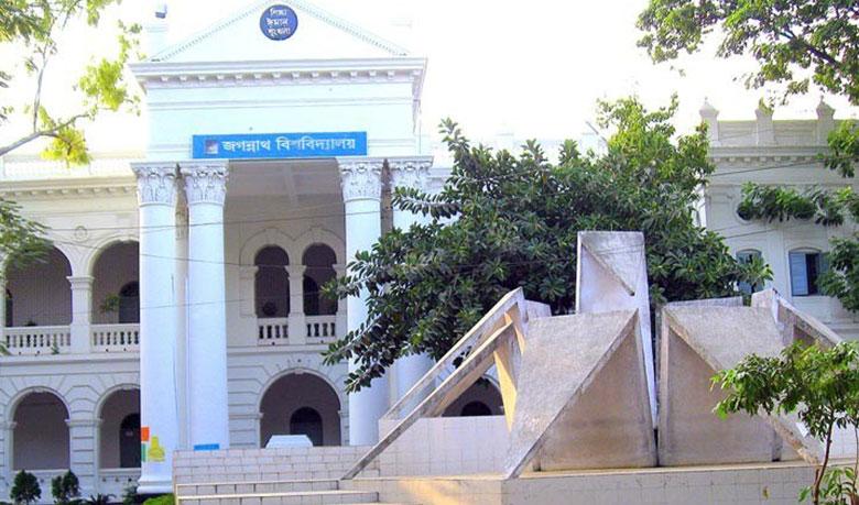 JnU students to get full-fledged campus in Keraniganj