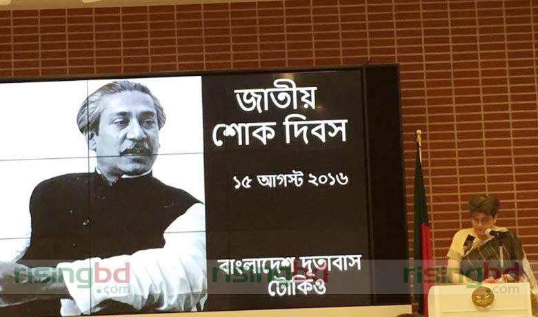 বঙ্গবন্ধু চিরঞ্জীব চেতনার নাম : রাবাব ফাতিমা