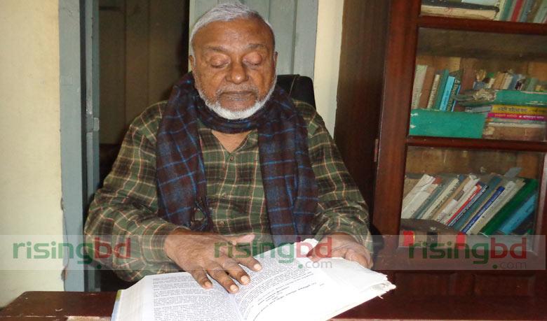 অ্যাডভোকেট আলহাজ চৌধুরী আব্দুল হাই