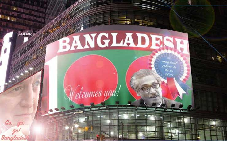 Bangladesh should be the place for tourists