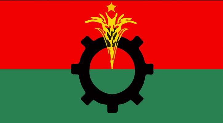 BNP likely to attend AL council