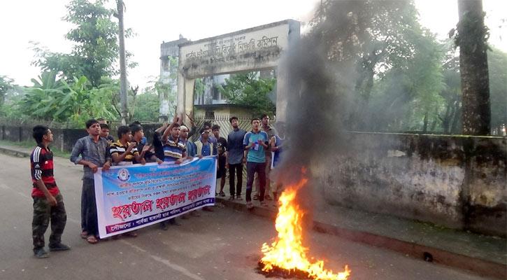 Hartal underway in 3 hill districts