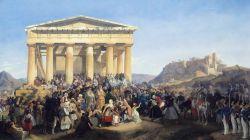 প্রাচীন সভ্যতার ৭টি সাংস্কৃতিক রাজধানী