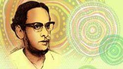 কবি ফররুখ আহমদ