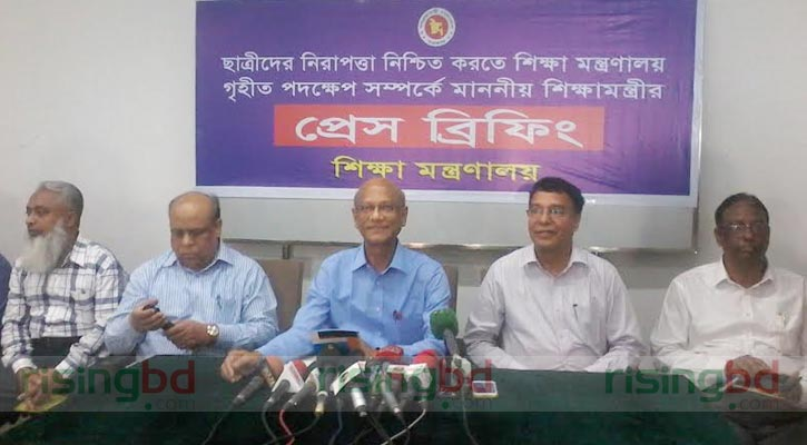 Education Minister Nurul Islam Nahid addressing a press conference