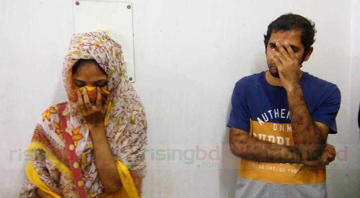 Fahmida Begum and Kawsar Ahmed