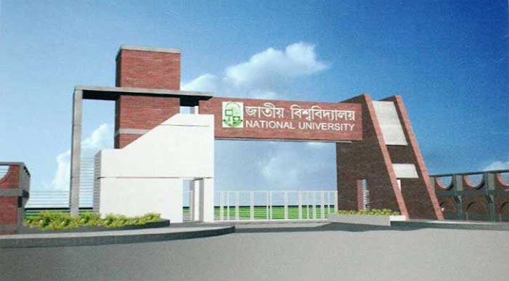 Degree results published, 73.66pc pass