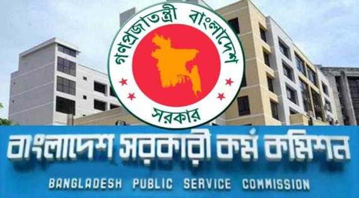 37th BCS preliminary exam held
