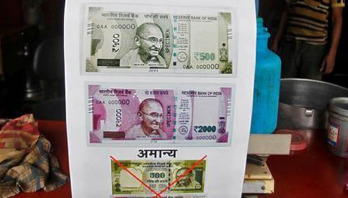 Rupee to fall to record low over coming year