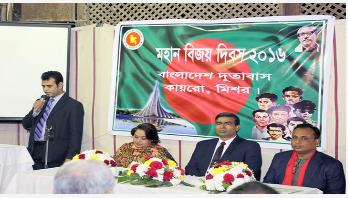 কায়রোতে বাংলাদেশ প্রদর্শনী ও পিঠা উৎসব