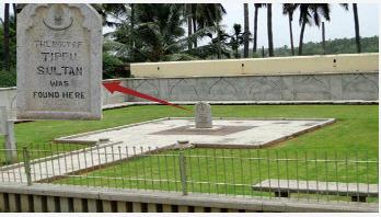 দ্য সোর্ড অব টিপু সুলতান