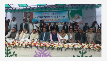 AL begins discussion on `triumph of democracy` day