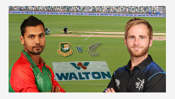 Bangladesh in bowling against New Zealand
