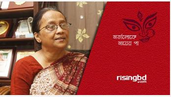 ঈদ-পূজা ও চিকিৎসা : সম্প্রীতির বাংলাদেশ || সেলিনা হোসেন
