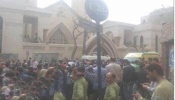 19 killed in Egypt church bombing