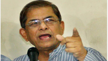 PM's India trip failure: BNP