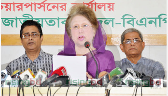 Prime Minister's India tour a failure: Khaleda