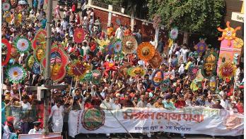 'আনন্দলোকে মঙ্গলালোকে' বিশ্ব ঐতিহ্যের মঙ্গল শোভাযাত্রা