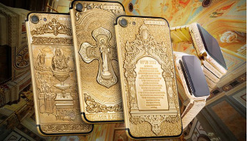 ধর্মীয় প্রতীকসহ স্বর্ণের তৈরি আইফোন-স্মার্টওয়াচ