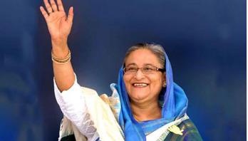 PM reaches Bhutan