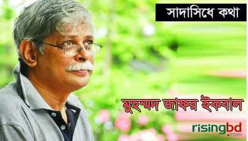 নির্বাচন আসছে?    মুহম্মদ জাফর ইকবাল
