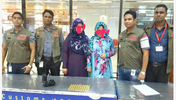 Two women held with 4.5 kg gold