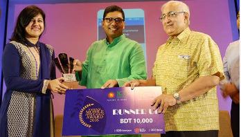 16 apps get National Mobile Application Award