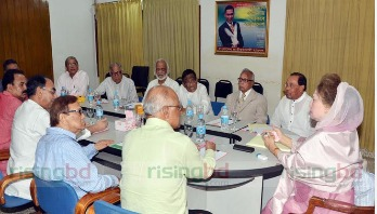 BNP holds meeting ahead of press conference